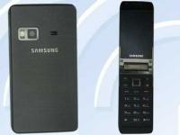 Samsung GT-B9120: раскладушка с двумя дисплеями и Android 2.3