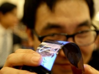 Samsung Galaxy Note II будет оснащен гибким экраном