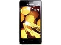 Samsung анонсировала недорогой Android-смартфон GT-i8250