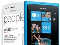 27 июня для Nokia Lumia 800 и 710 будет анонсировано обновление