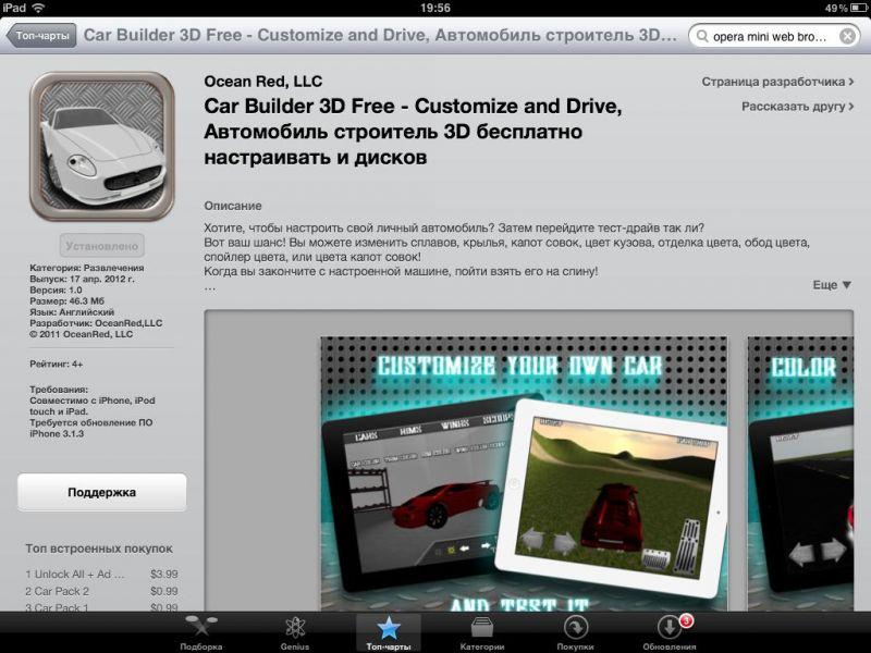 Car Engine Builder 3d Free Download Mplegend