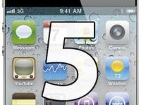 iPhone 5 будет работать под управлением 4-ядерного процессора