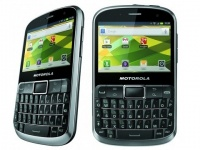 В Бразилии анонсирован защищенный моноблок Motorola DEFY PRO