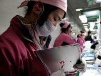 Утечка: первые фотографии iPad Mini с завода в Китае