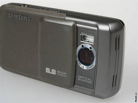 K-touch c280 оборудован 8 мп камерой с 3х оптическим зумом, ксеноновой вспышкой и функцией определения лица