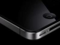 В Wall Street Journal уверены, что новый iPhone будет тоньше iPhone 4S