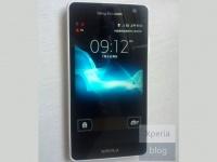 В Сеть утекли «живые» фото смартфона Sony LT29i Hayabusa