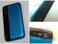 Грядет анонс 4-ядерного смартфона по цене всего $313