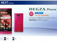 REGZA T-02D: мощный смартфон от Toshiba