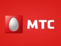 Оборудование МТС теперь можно заказывать через интернет