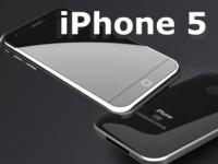 iPhone 5 будет оснащен все-таки 16-пиновым портом