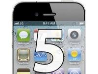 iPhone 5 начнет продаваться на международном рынке с октября
