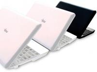 Ultraslim 301: недорогие и красивые ноутбуки от iRU
