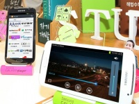Samsung Galaxy Player 5.8: мультимедийный плеер под управлением Android 4.0