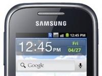 Samsung Galaxy Y Duos Lite: новый Android-смартфон с поддержкой dual-SIM