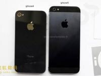 В Сети появились фотографии коммерческого iPhone 5