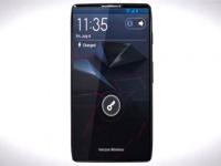 Послезавтра Motorola анонсирует смартфон с тонкой рамкой вокруг дисплея