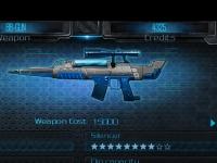 Играем на iPad: iSniper 3D Arctic Warfare