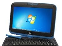 iRU анонсировала «школьные» ноутбуки с поворотным дисплеем