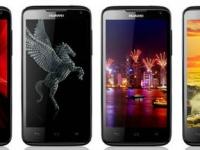 Анонс 4-ядерного смартфона Huawei Ascend D1 намечен на один день с анонсом iOS6 и iPhone 5