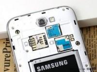 Samsung анонсирует Galaxy Note II с поддержкой dual-SIM