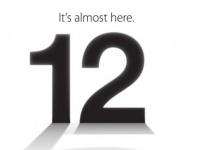 Завтра Apple объявит об анонсе смартфона iPhone 5 и покажет обновленную линейку iPod