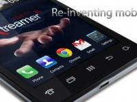 Xtreamer AiKi: Android-смартфон по «революционной» цене