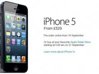 Объявлены ориентировочные цены на iPhone 5 для Европы