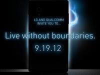 19 сентября может быть представлена американская версия LG Optimus G