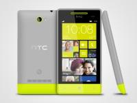 HTC и Microsoft показали WP 8 смартфоны. Уже в октябре HTC 8X за 5699 грн и в ноябре HTC 8S за 3199 грн будут доступны в Украине