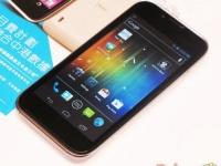 Стартовали продажи смартфона ZTE Grand X LTE