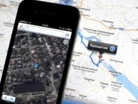 В iOS 6 самое слабое звено – приложение Maps