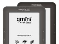 Новый ридер Gmini MagicBook Z6