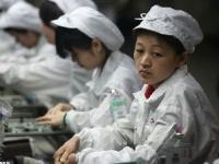 На заводе Foxconn восстановлено производство после массовой драки