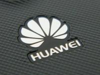 Huawei объявила о начале работы по созданию собственной операционной системы