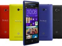 Восьмого ноября HTC Windows Phone 8X начнет продаваться в Великобритании