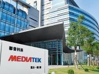 MediaTek готовит 4-ядерный чип
