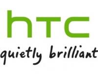 Первые данные о HTC DLX