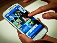 В каталоге итальянского ePrice «засветился» Samsung Galaxy S III 64 ГБ