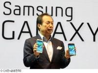 Samsung Galaxy S III mini будет представлен завтра