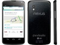 У известного продавца появилась страница с предзаказом LG Nexus 4