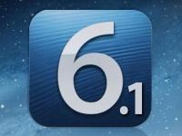 Apple анонсировала iOS 6.1 beta для разработчиков