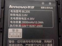 Китайская Lenovo готовит смартфон с аккумулятором 3500 мАч