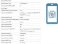 Новые подробности о смартфоне LG F240K, оснащенном дисплеем 1080р