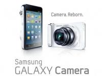 Samsung GALAXY Camera начала продаваться в Европе