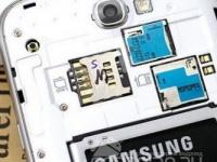 Samsung готовит Galaxy S III с поддержкой режима dual-SIM