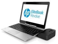 HP анонсировала ноутбук с поворотным дисплеем