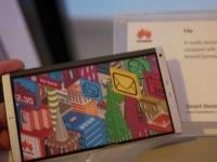 У Huawei таки будет планшетофон – официальное подтверждение