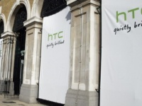 В первом квартале 2013 года компания HTC анонсирует мощный смартфон HTC M7