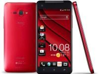 10 декабря состоится анонс HTC J Butterfly для Японии
